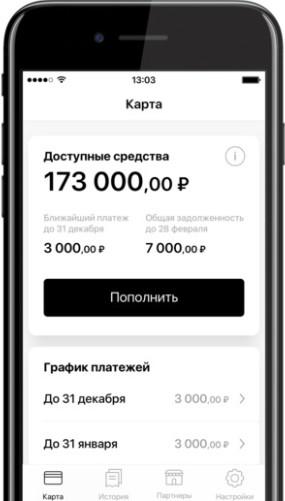 приложение совесть для iphone